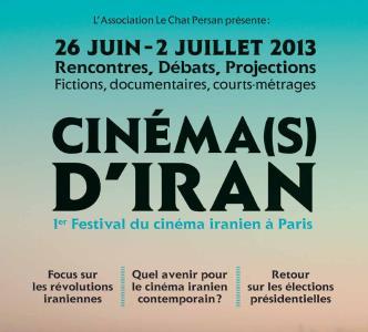 نمایش  6  پویانمایی کانون در جشنواره فیلمهای ایرانی پاریس