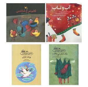 چهار کتاب کانون نامزد بخش کودک و نوجوان جایزه پروین اعتصامی شد
