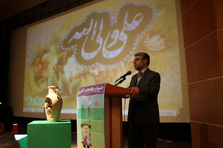 """هجدهمین جشنواره """"یکهفته با کانون"""" همدان در حال برگزاری است"""