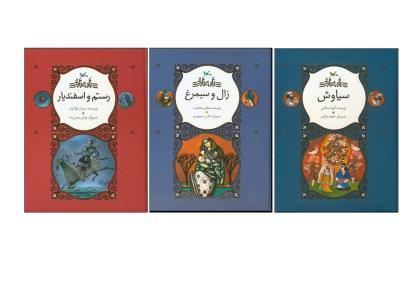 سه کتاب کانون برگزیده جایزه ادبی آذریزدی شد