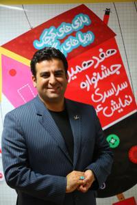 آشتی هنرهای نمایشی و تجسمی در جشنواره نمایش عروسکی
