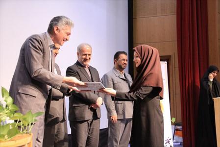 مراسم اهدای جوایز پنجمین جشنواره هفته پژوهش کانون
