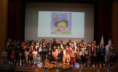 مراسم اهدای جوایز هشتمین مسابقه بینالمللی نقاشی تهران