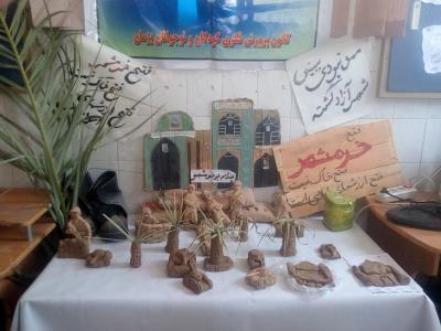ویژهبرنامههای مراکز کانون به مناسبت سوم خرداد