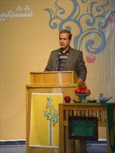 با معرفی برگزیدگان جشنوارههای منطقهای کانون در تهران پایان یافت