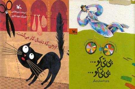دو کتاب کانون نامزد دریافت جایزه ادبی شهید غنیپور شد
