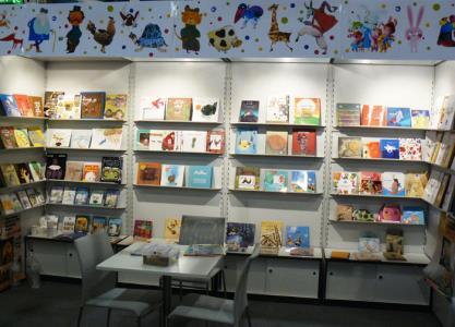 حضور کانون در نمایشگاه کتاب فرانکفورت 2013