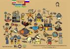 بزرگترین کتابخانه کودک جهان در مسکو میزبان هفته دوستی ایران و روسیه